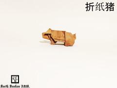 Origami Pig - Barth Dunkan. (Magic Fingaz) Tags: babi beraz cerdo cochon domuz maiale origamipig pig porc porco schwein svinja varken свинья свиња सूअर หมู 猪 豚