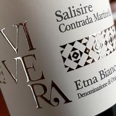 Elegance, strength and character in the same wine  #Salisire 2014 92 #wineenthusiast  #Vivera #Etna and #Sicily #organic #wines #Italy  #Linguaglossa  ✉️ info@vivera.it 🌏 vivera.it  #cantine #vulcano #etnawine #etnaland #etnaDOC #winelo (e.vivera) Tags: etna etnaland etnawine vinietna linguaglossa vulcano cantinaetna vivera cantine winelover sicily vineyard salisire wines etnadoc wineenthusiast italy organic