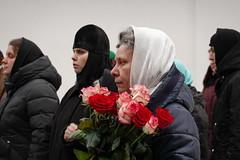 25. Похороны мон. Трифона (Дахневича) 13.12.2018