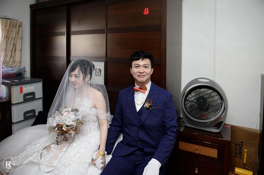 皇潮鼎宴婚攝_183
