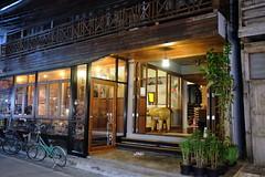 Old wood, modern look (Harri Suvisalmi) Tags: building wood wooden guesthouse hotel street hostel chiangkhan loei thailand isan fuji fujifilm xt10 xf23mmf2rwr fujinon