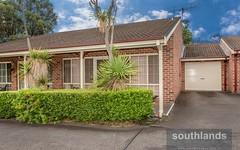 3/14 Derby Street, Kingswood NSW