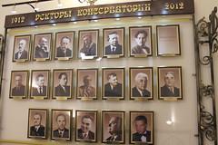 Ректоры Саратовской Консерватории