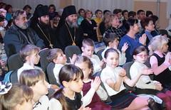 08. Праздник святителя Николая в Лесной школе 19.12.2018