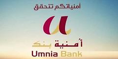 Umnia Bank recrute un Contrôleur de Gestion et un Directeur d'Agence (dreamjobma) Tags: 122018 a la une audit interne et contrôle de gestion casablanca directeur finance comptabilité umnia bank emploi recrutement recrute