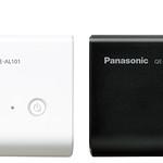モバイルバッテリー搭載AC充電器の写真