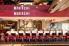 Mukashi_26
