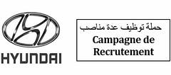 Campagne de Recrutement chez Hyundai (Casablanca Rabat Agadir) (dreamjobma) Tags: a la une agadir audit interne et contrôle de gestion casablanca chef produit commerciaux hyundai maroc emploi recrutement marketing rabat recrute