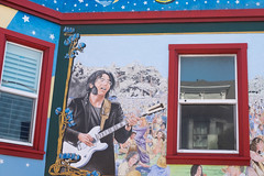 Summer of love (Dominic Sagar) Tags: amy arlen felsen friends guitar sanfrancisco window garcia gerry mural california unitedstates us