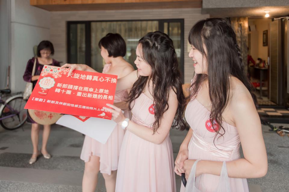 台南東東宴會式場 婚宴 走在幸福的紅毯上 R & B 012