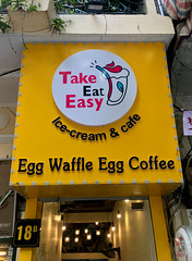 Egg Waffle Egg Coffee (cowyeow) Tags: yellow yellowsign hanoi vietnam egg eggcoffee coffee waffle restaurant sign funnysign fresh asia asian food drink traditional street old urban city travel