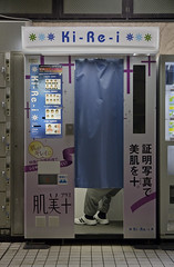 Tokyo 4502 (tokyoform) Tags: tokyo tokio 東京 日本 tokyoform chrisjongkind japan people 人 japão japón asian asia japanese giappone nhậtbản tóquio токио япония जापान टोक्यो โตเกียว 도쿄 일본 ญี่ปุ่น ਟੋਕਯੋ photobooth passportphoto kirei