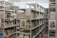 Библиотека Консерватории