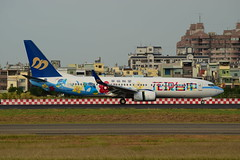 B-18659_B737-8SH(WL)_Mandarin Airlines (Taichung Livery) (YC.H_APu) Tags: airplane aviation plane