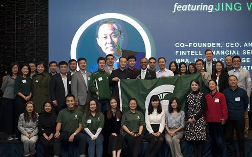 MSU Executive Forum in Beijing, November 2018