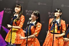 AKB48 画像95