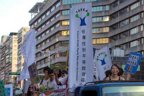 Taipei Pride