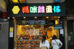 The Temple Street Night Market Hong Kong by day (13) (J3 Private Tours Hong Kong) Tags: hongkong templestreetnightmarkethongkong templesreethongkong