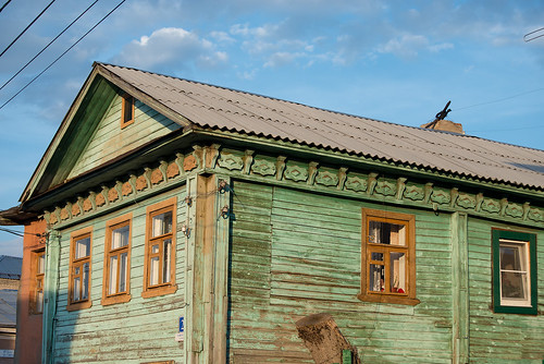 Green house ©  Andrey