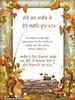 ਜੇਤੇ ਰਸ ਸਰੀਰ ਕੇ ਤੇਤੇ (DaasHarjitSingh) Tags: gurbani quotes waheguru gurdwara wallpaper poster guru granth gobind sggs srigurugranthsahibji sikh sikhism satnaam ਗੁਰਬਾਣੀ ਪੋਸਟਰ ਫੋਟੋਆ ਗੁਰਮੁੱਖੀ ਤਸਵੀਰਾਂ