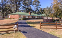 22-23 Woodside Glen, Cranebrook NSW