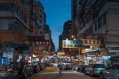 Kweilin Street, HK (mikemikecat) Tags: ç´è² kweilin street sham shui po hk 桂林街 mikemikecat twilight signage signboard