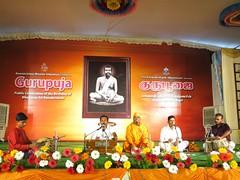 "Guru Puja MP (27) <a style=""margin-left:10px; font-size:0.8em;"" href=""http://www.flickr.com/photos/47844184@N02/45961072294/"" target=""_blank"">@flickr</a>"