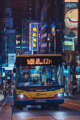 Central, HK (mikemikecat) Tags: hong kong central 中環 one person buses neon sign signboard architecture city building exterior cityscape nightscape mikemikecat happyplanet asiafavorites