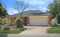 4 Bursaria Road, Mount Annan NSW