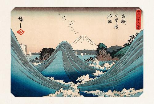 38-Carte postale // 10x15cm // Shichiri