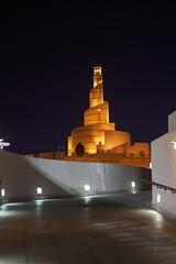 Qatar (ivoräber) Tags: qatar doha souq souk waqif tower