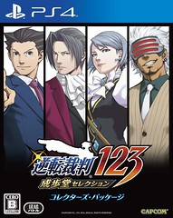 Phoenix-Wright-Ace-Attorney-Trilogy-071118-007