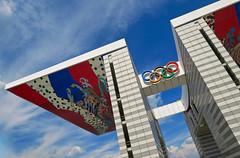 World Peace Gate (Mondmann) Tags: worldpeacegate seoulolympicpark 1988summerolympics seoul korea southkorea rok republicofkorea asia architecture colorful sky mondmann canonpowershotg7x