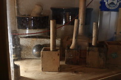 IMG_8653 (Slug_Scott) Tags: sao miguel azores tea plantation gorreana