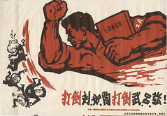 Down with Liu, Deng, Tao, down with Wu, Lü, Zhang! (chineseposters.net) Tags: china poster chinese propaganda 1967 culturalrevolution caricature liushaoqi 刘少奇 dengxiaoping 邓小平 zhangwenhai 张文海 文化大革命 fist book