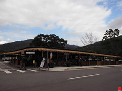 """«Luofutaiya Hot Springs Park»  ※ A park located in Fuxing District, Taoyuan City, Taiwan that is composed of some hot spring pools and developed by the local aboriginal group, Taiya. It was named after """"Louvre"""", which is pronounced as """"Luofu"""" in Mandarin (yahui_huang25) Tags: luofutaiyahotspingspark hotsprings taiyahotspringspark 羅浮溫泉公園 tw fuxingdistrict 羅浮泰雅公園 ty fuxing 泰雅溫泉公園 luofutaiyahotsprings 羅浮 taiya luofupark atayal formosa luofu hotspringspark 溫泉公園 泰雅 羅浮泰雅溫泉 泰雅溫泉 luofuhotspringspark taiyahotsprings taiyapark 羅浮泰雅溫泉公園 羅浮溫泉 twn 公園 taoyuan park taoyuancity 泰雅族 luofutaiyapark 溫泉 羅浮公園 louvre taiwan luofuhotsprings 泰雅公園"""