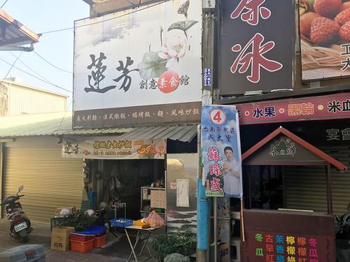 Tainan City - Taiwan