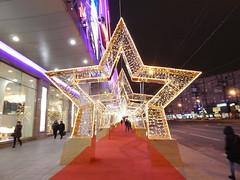 Звезды Москвы. (Angelok-Happy) Tags: москва огни праздник звезды ночьmoscow lights stars holiday