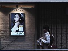 Face! (takana1964) Tags: streetphotography snap streetsnap street snapshot streetshot citysnap citystreet city cityphotography osakacity japan olympus