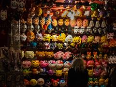 What do you want to be? (kasa51) Tags: torinoichi festival shrine tokyo japan 酉の市前夜祭 花園神社 night light omen festivalmask streetvendor お面