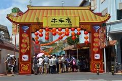 Chinatown Market (Seventh Heaven Photography - (Travel)) Tags: singapore chinatown market colourful colours city entrance gate nikon d3200