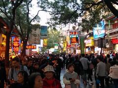 20181026_164959___[org] (escandio) Tags: 2018 china china2018 xian comida ciudad