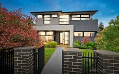 1/59 Rosella Street, Doncaster East VIC