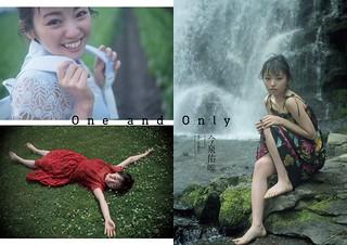 欅坂46 画像5