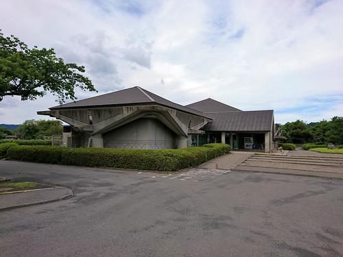 櫻島遊客中心 Sakurajima Visitor Center