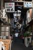alley with roof (kasa51) Tags: alley roof sign bar izakaya tokyo japan 路地 屋根 居酒屋 kanji hiragana