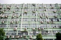 000419250021 (dying slowly) Tags: klassew fujifilm 135 film atmosphere building taiwan analog analogphotography