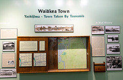 Waiakea Town Tsunami museum Hilo Big island Hawaii