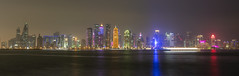 _RJS1029 (rjsnyc2) Tags: 2019 d850 doha night nikon photography qatar remoteyear richardsilver richardsilverphoto travel travelphotographer uae