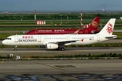 Dragonair | Airbus A321-200 | B-HTI | Shanghai Pudong (Dennis HKG) Tags: aircraft airplane airport plane planespotting oneworld canon 7d 100400 shanghai hongqiao zsss sha cathay cathaydragon hda ka dragonair airbus a321 airbusa321 bhti